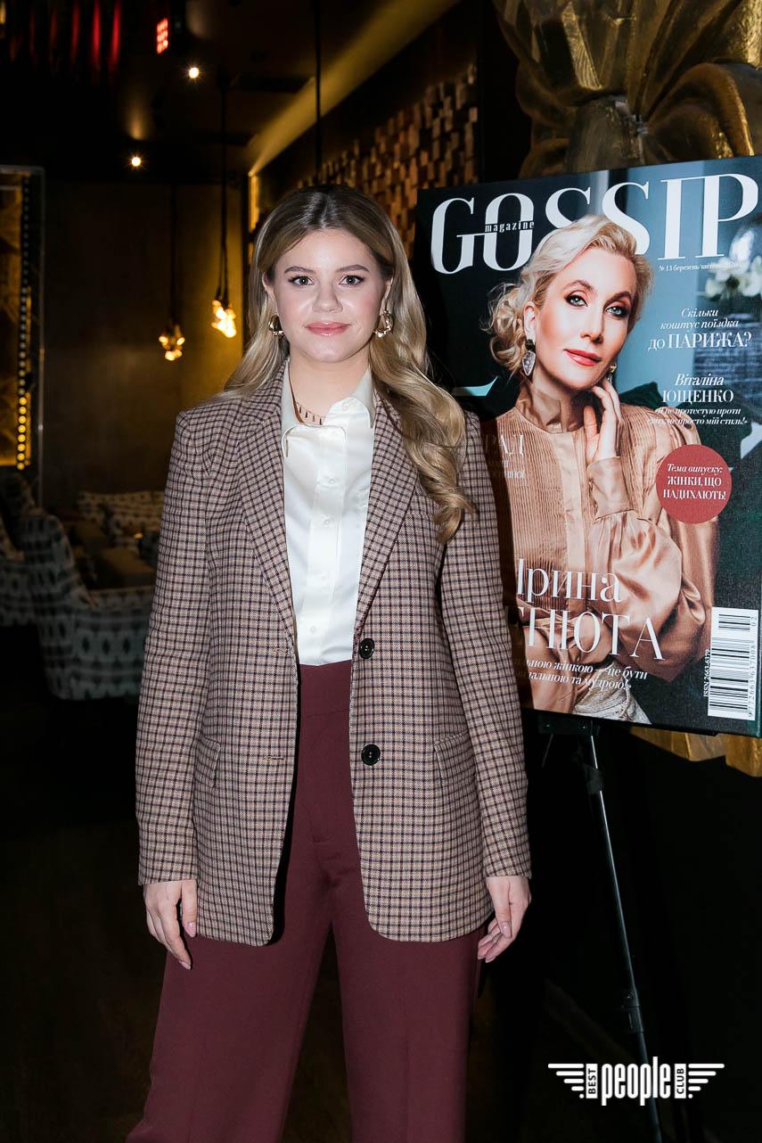 GOSSIP magazine (3)