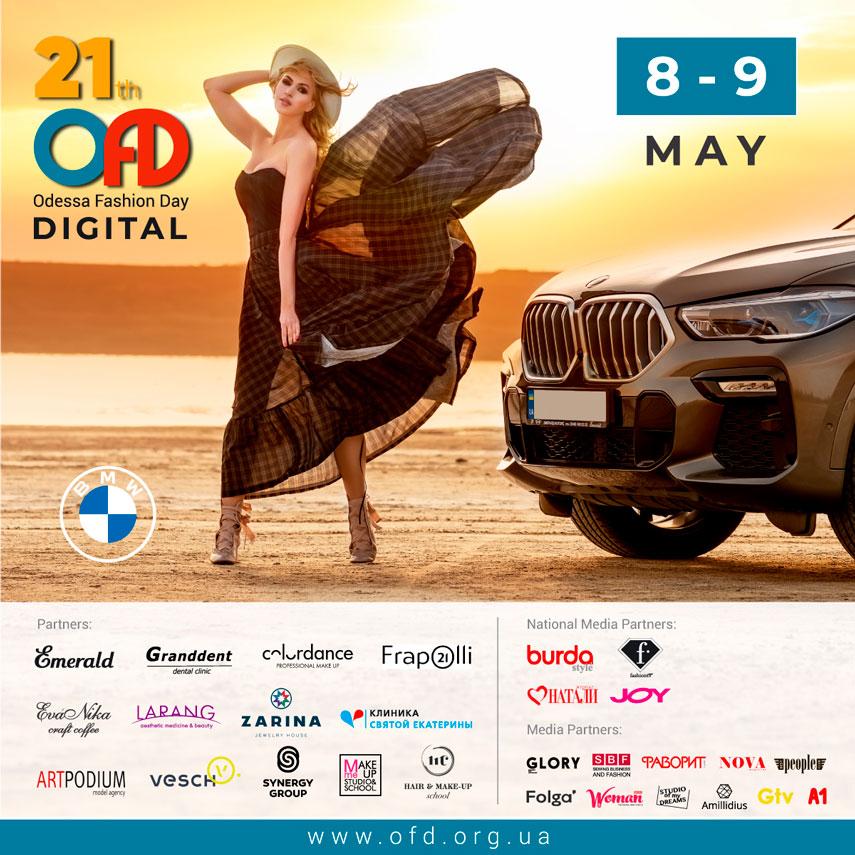 21th Odessa Fashion Day в формате DIGITAL