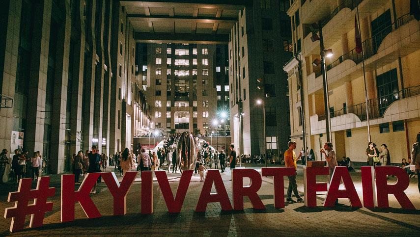Kyiv Art Fair: новая локация и новые даты
