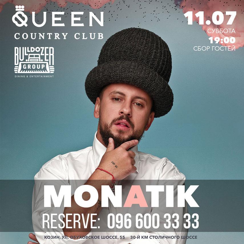 MONATIK в Queen Country Club