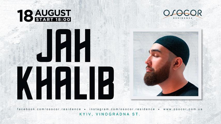 Jah Khalib в Киеве: главный лирик современного хип-хопа споет в столице