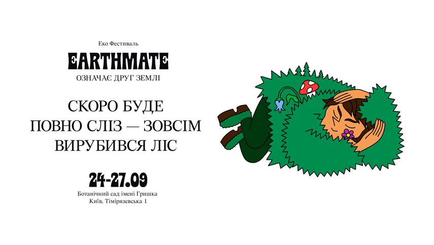 Earthmate Eco Festival