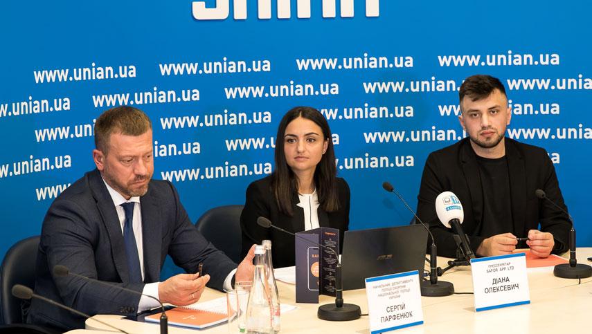 Safor Ukraine: безопасность украинцев теперь стала реальной