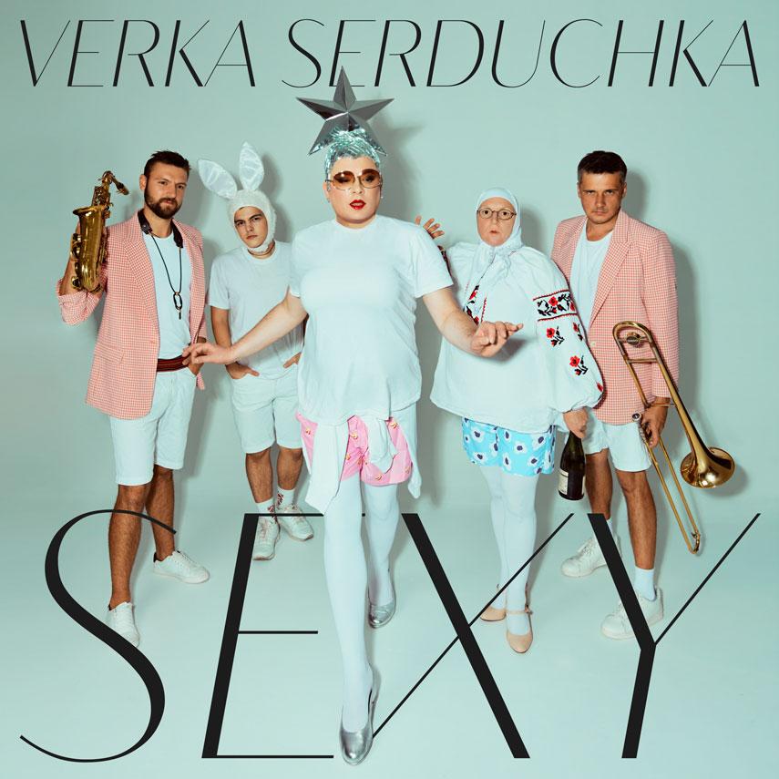 VERKA SERDUCHKA возвращается с мини-альбомом «SEXY»