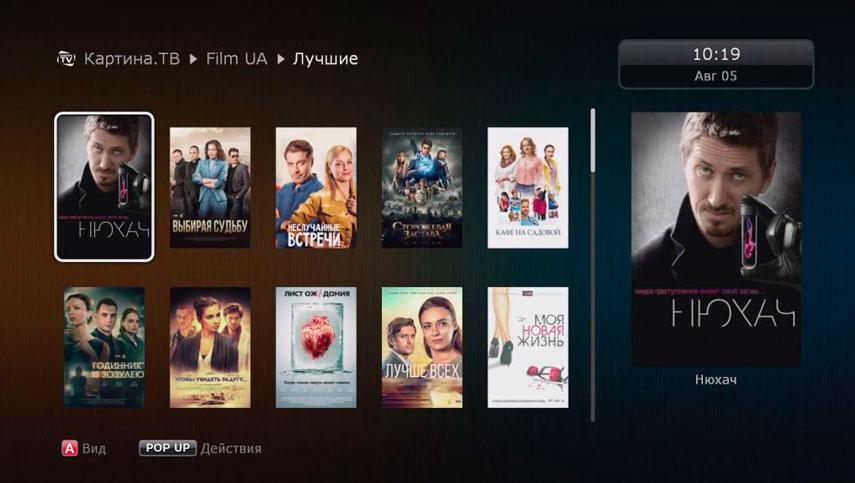 Интернет-сервисKARTINA.TVприобрел линейку проектовFILM.UA
