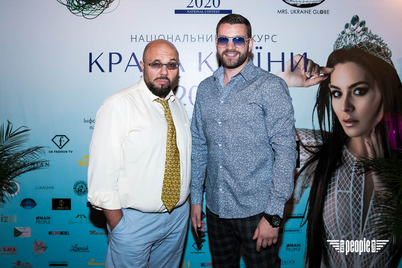 КРАСА КРАЇНИ 2020: в конкурсе победила киевлянка Ольга Васютина