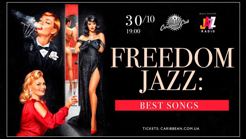 Freedom Jazz презентуют новое шоу BEST SONGS