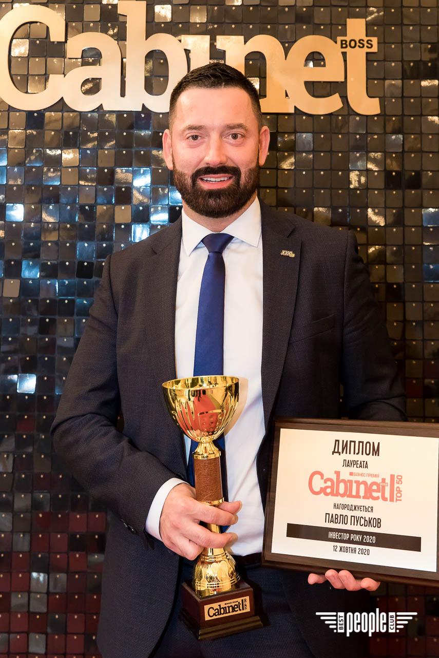 Лауреатами бизнес-премии CABINET BOSS. TOP-50. 2020