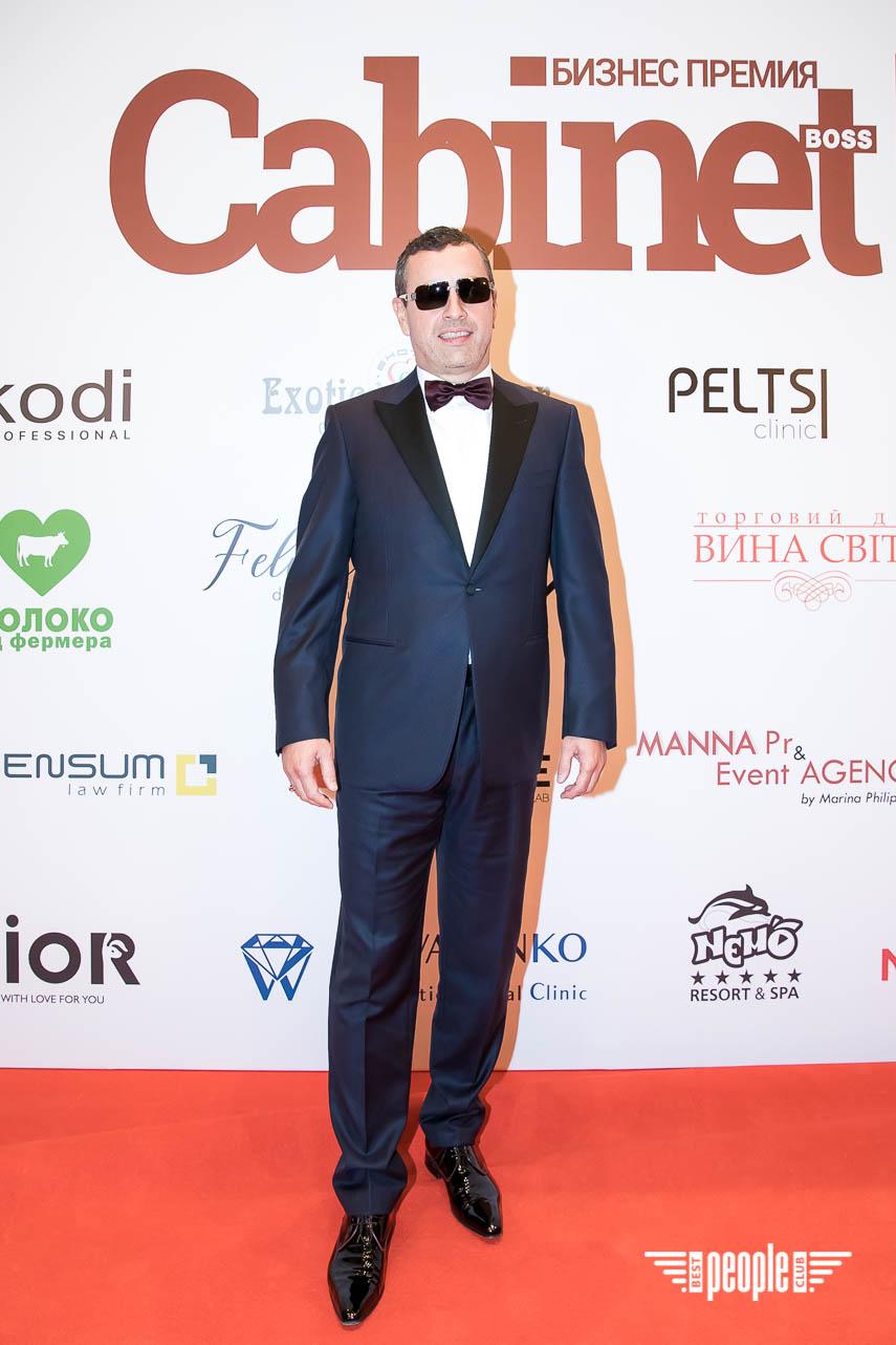 Всеукраинская бизнес-премия CABINET BOSS. TOP-50