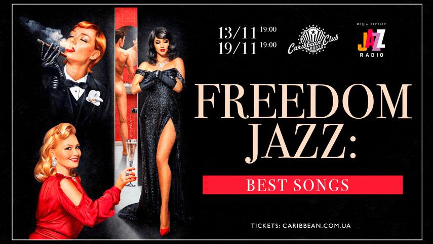 Расписание самых интересных событий ноября в Caribbean Club