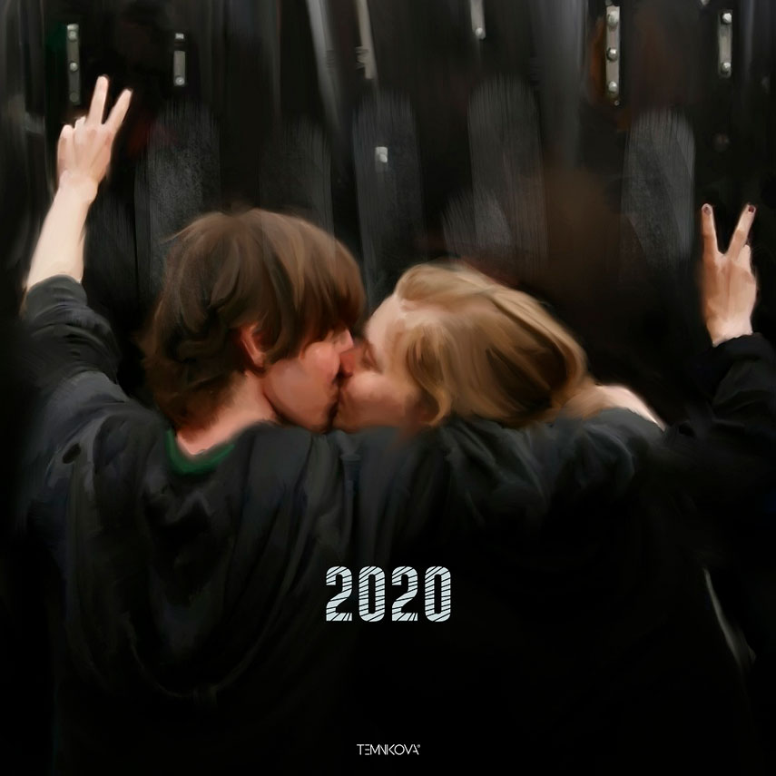 """Елена Темникова представила трек-манифест """"2020"""""""