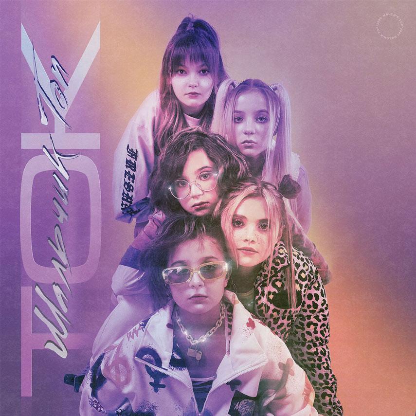 Группа ТОК: дебютный сингл «МАЛЬЧИК TOP»