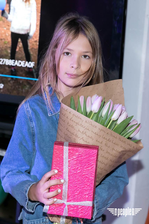Happy Birthday, Арина Григорьева