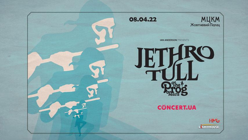 Рок на флейте и шаманство на сцене: Jethro Tull сыграют в Киеве