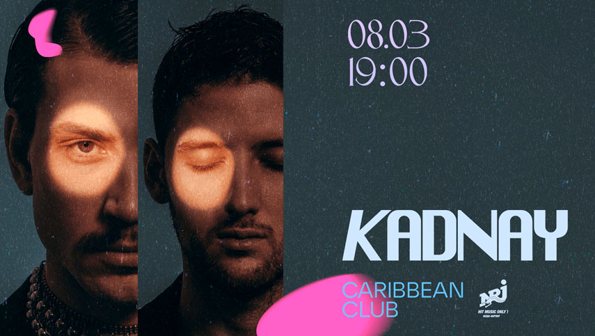 8 марта группа KADNAY сыграет эксклюзивный концерт в Киеве