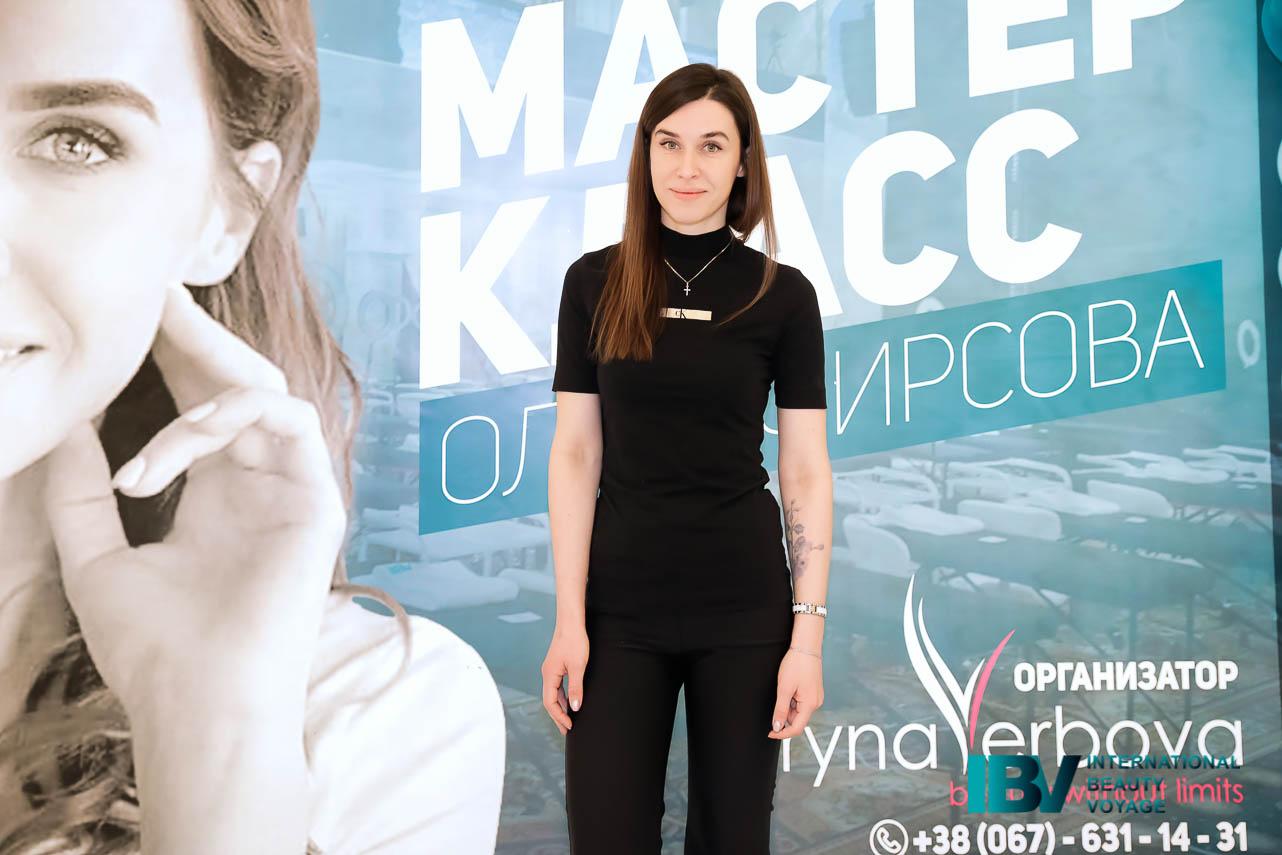 Топ-мастер перманента Ольга Фирсова в Киеве