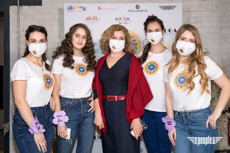 Конкурс «Амбассадорки науки и просвещения» Киевской МАН 2021