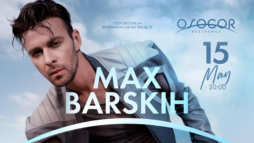 Макс Барских впервые выступит в Osocor Residence
