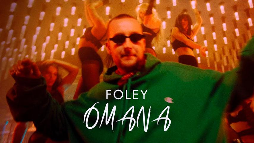 Артист Foley: флирт трэк OMANA
