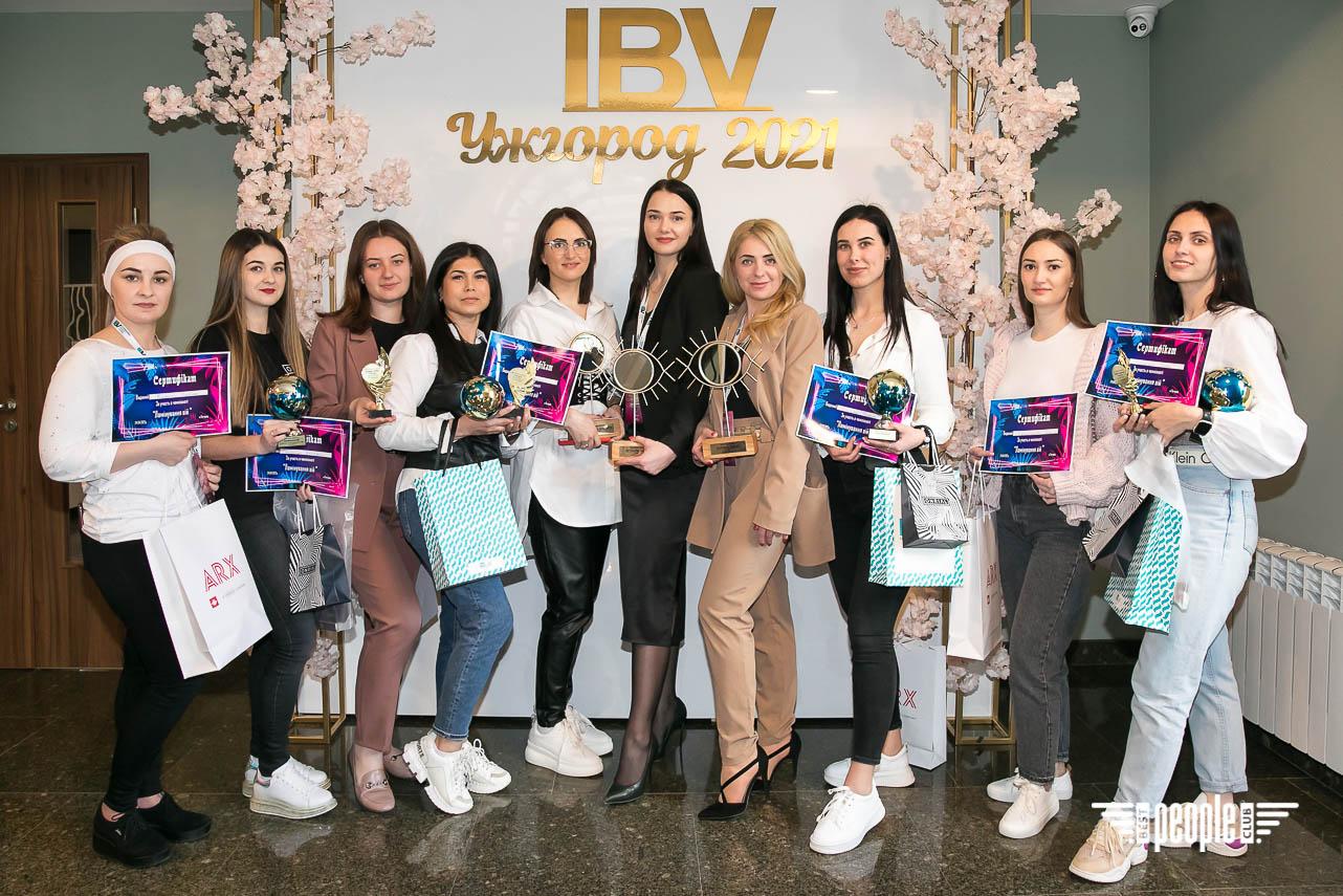 IBV Ужгород