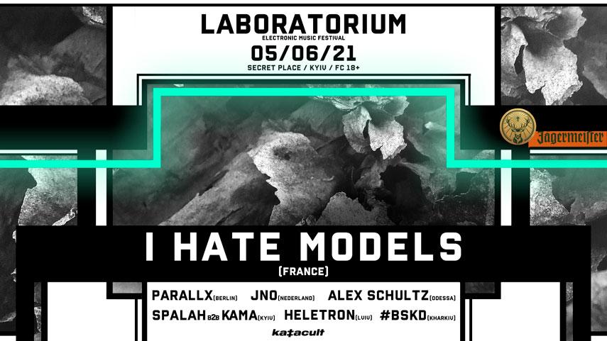 Laboratorium Festival погрузит в беззаботную атмосферу праздника
