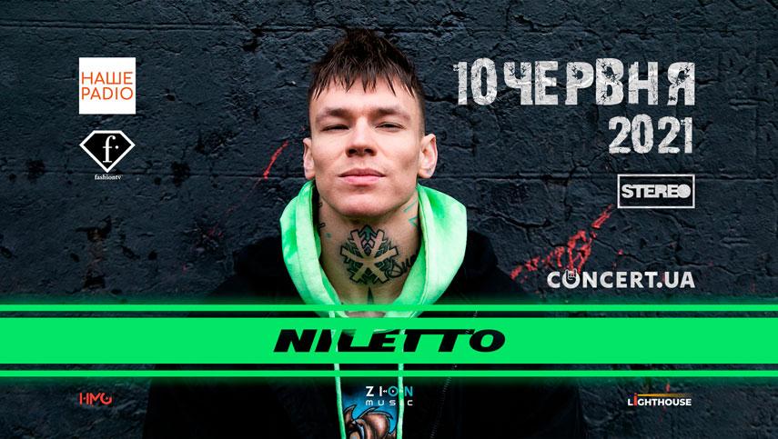 NILETTO выступит в Киеве 10 июня