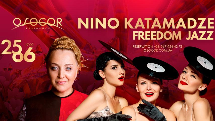 Джаз на озере: Нино Катамадзе и Freedom-Jazz выступят в Osocor Residence