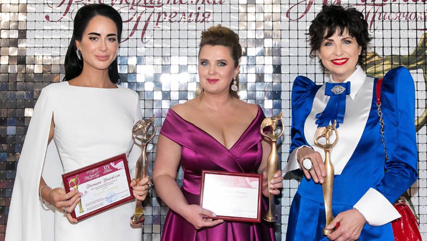 ХIV Церемония награждения Всеукраинской премии «Женщина III тысячелетия»