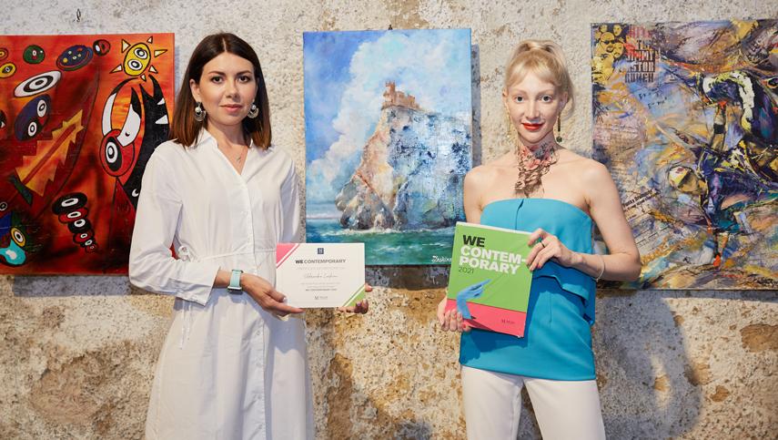 Международный арт-проект WECONTEMPORARY в Вене