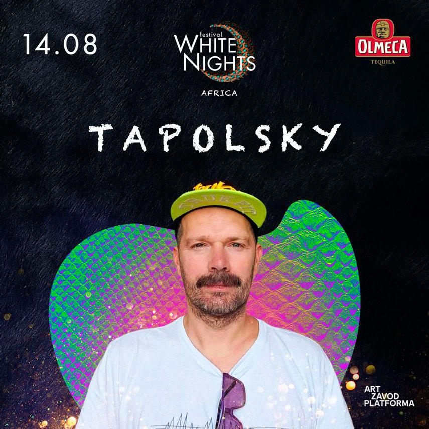 White Nights Festival. Africa: музыкальное сафари твоего лета