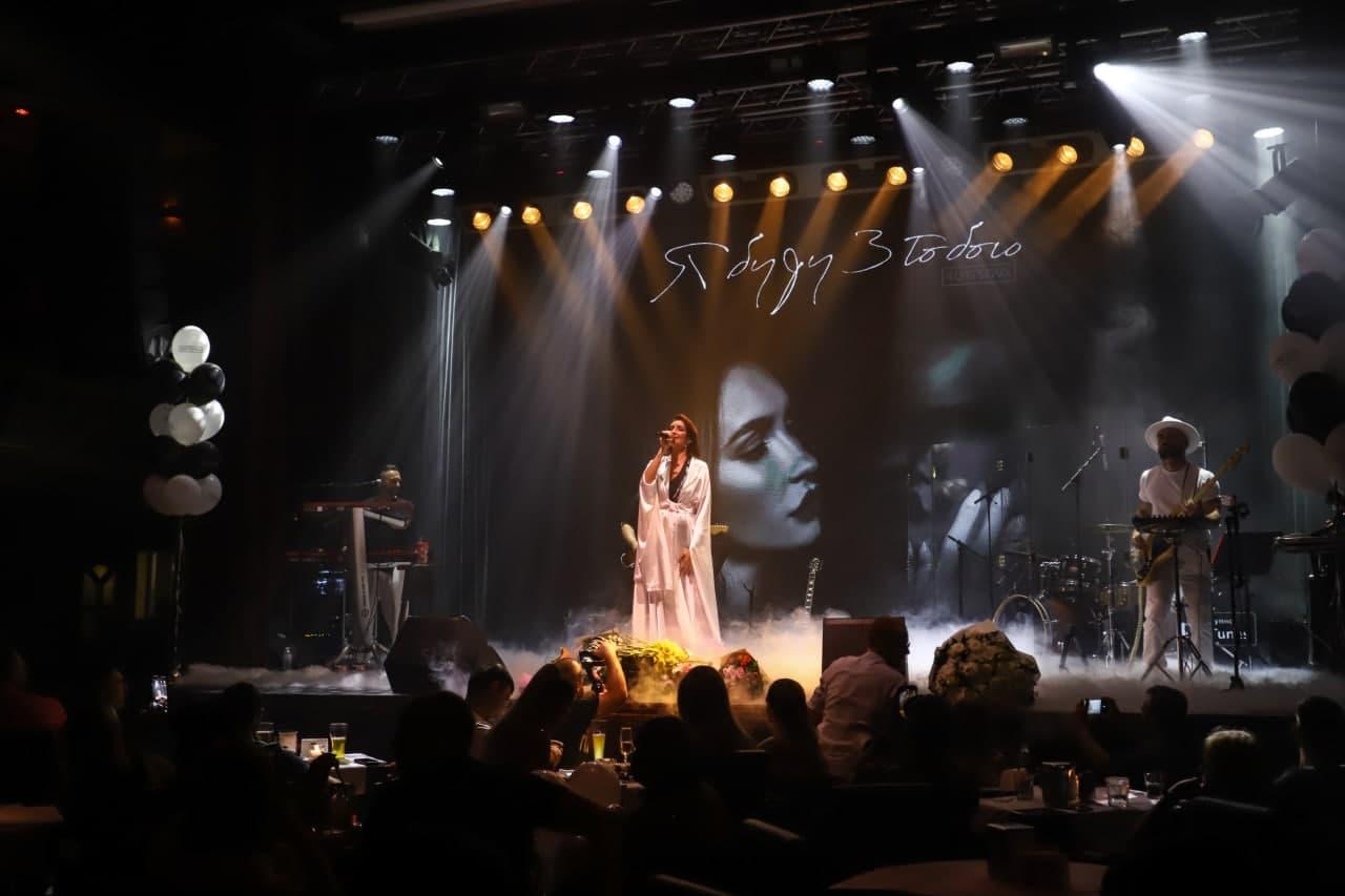 KUPTSOVAустроила шумный концерт в свой день рождения